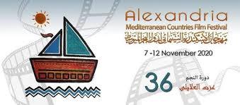 Photo of انطلاق مهرجان الإسكندرية اليوم في دورته 36