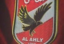 Photo of تعرف علي طلب النادي الأهلي من الاتحاد المصري