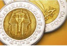 Photo of تعرف علي اسباب انخفاض سعر الدولار امام الجنيه المصرى خلال القترة القادمة
