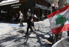 Photo of لبنان تعلن الإغلاق التام حتي نهاية نوفمبر
