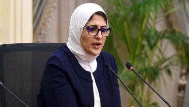 Photo of وزيرة الصحة تعلن توفير إحتياجات مصر من لقاح كورونا