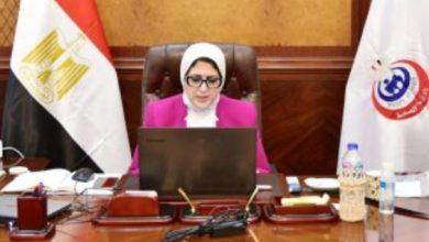 Photo of وزيرة الصحة تعلن عن نسبة اصابة الأطفال بفيروس كورونا