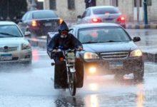 Photo of تعرف علي درجات الحرارة والطقس غدا
