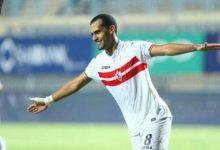 Photo of هل يتعاقد الزمالك مع لاعب نص وسط بعد عودة روقة
