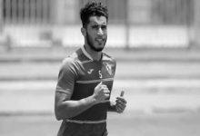 Photo of صدمة جديدة للاعب الزمالك