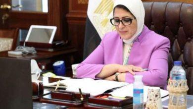 Photo of اخر تصريحات وزيرة الصحة في الإجتماع اليوم