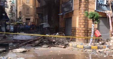 Photo of سقوط عقار بحي الجمرك في الإسكندرية