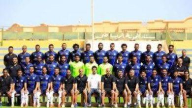 Photo of تعرف علي صفقات الجونة للموسم الجديد
