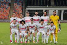 Photo of قائمة الزمالك لمواجهة نادي مصر في الكأس