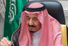 Photo of تعرف علي القرارات الجديدة بشأن الحج