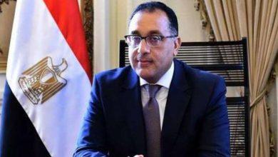 Photo of تعرف علي قرارات الوزير بشأن الإمتحانات …وهل ستلغي كما يتردد