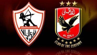Photo of تعرف علي مواجهات القطبين في بطولة الدوري الممتاز للموسم الجديد