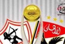Photo of تعرف علي موقف الحكومة من فرض حظر التجوال يوم مباراة النهائي