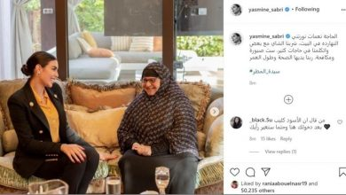 Photo of كيف تعاملت ياسمين صبري مع سيدة المطر في منزلها