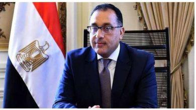 Photo of كيف كان اجتماع رئيس الوزراء و وزير التعليم والتضامن