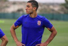 Photo of الأهلي يوافق علي إعارة لاعبة لسموحة