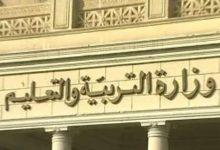 Photo of مدير مدرسة يتهم معلما بالتحرش بالطالبات وابتزازهن