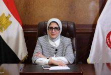 Photo of ارتفاع مقلق بأعداد المصابين بفيروس كورونا في مصر
