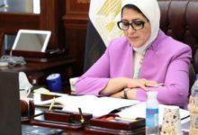 Photo of تعرف علي آثر الكورونا في البلاد