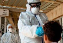 Photo of إصابات  جديدة تسجلها وزارة الصحة لفيروس كورونا و16 حاله وفاة