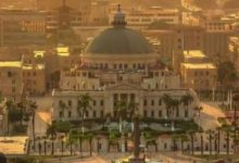 Photo of تعطيل الدراسة يوم الخميس بمحافظة القاهرة