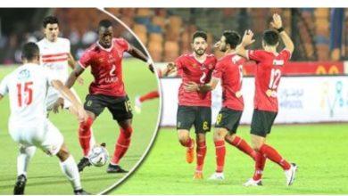 Photo of تعرف علي ماتقوله هيئه الأرصاد بخصوص نهائي دوري أبطال أفريقيا