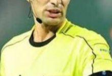 Photo of تعرف علي حكم مباراة نهائي البطولة الإفريقيه