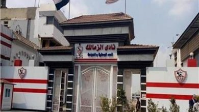 Photo of تعرف علي اول قرارات اللجنه المؤقتة لنادي الزمالك