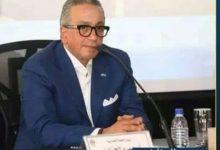 Photo of الكاف يرسل خطابا لاتحاد المصري بتنظيم مباراة السوبر الإفريقي