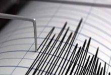 "Photo of زلزال يضرب ولاية ""قفصة"" التونسية"