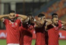 Photo of صلاح محسن يقود هجوم النادي الأهلي اليوم أمام نادي غزل المحلة