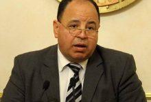 Photo of تعرف علي كلمه وزير الماليه بشأن الإعفاءات وحوافز المستثمرين