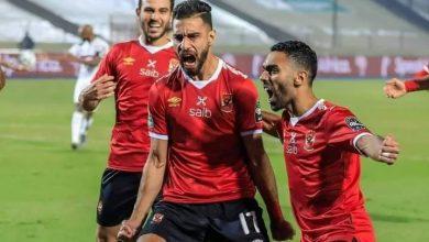 Photo of تعرف علي تشكيل الاهلي لمواجهة طلائع الجيش في نهائي كأس مصر