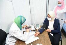 Photo of الصحة تُجيب علي أبزر الأسئلة الشائعة بشأن اللقاح الصيني