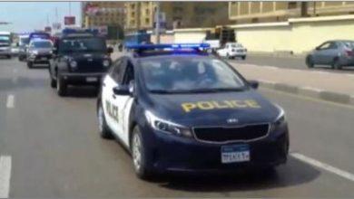 Photo of ضبط تشكيل عصابي متخصص في سرقة السيارات بالدقهلية