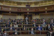 Photo of حالات توقف صرف بدل البطاله للمتعطلين