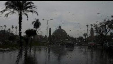 Photo of اكتشاف أماكن سقوط الأمطار خلال الأيام المقبله