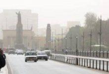 Photo of الأرصاد الجوية المتوقعة غدا