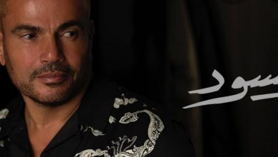 Photo of أغنيه جديده للهضبه تتصدر تريند علي يوتيوب وتويتر