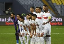 Photo of الزمالك يودع بطولة كأس مصر