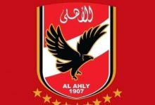Photo of الإتحاد السكندري يودع نهائي كأس مصر