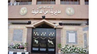 Photo of مصرع أمين شرطة بالدقهلية آثر خروج عيار ناري من سلاحة بالخطأ