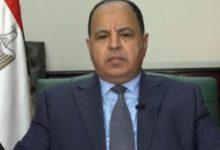 Photo of مفاجأت وزير المالية بشأن العمالة الغير منتظمة
