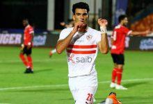 Photo of هل يرحل زيزو عن الزمالك …وكيل اللاعب يرد