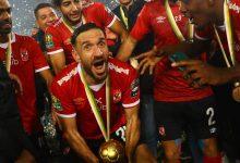 Photo of تعرف علي قائمة الأهلي لمواجهة الطلائع في نهائي كأس مصر