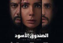 """Photo of مني ذكي تتصدر شباك التذاكر بعد نجاح فيلمها """"الصندوق الأسود """""""