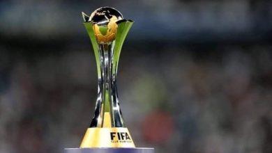 Photo of رسميا…اليابان تستضيف كأس العالم 2021
