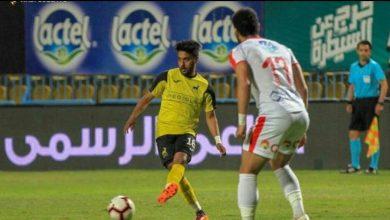 Photo of دجلة يطالب الزمالك بالحصول علي اهم لاعبيه من اجل التخلي عن محمد عبد العاطي