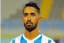 Photo of تعرف علي مصير اللاعب عبدلله بكري