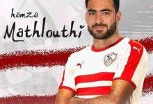 Photo of تعرف علي اخر قرارات لجنه الكرة في نادي الزمالك